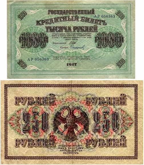 Фото: Свастика на деньгах.