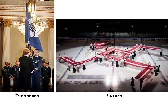 Фото: Свастика: Финляндия и Латвия.