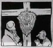 Герб ФСБ на кресте